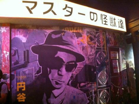 Welcome to Godjira Street in Tokyo!