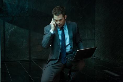 Okay, so, spying looks a little bit cooler here... [Geek Tyrant]