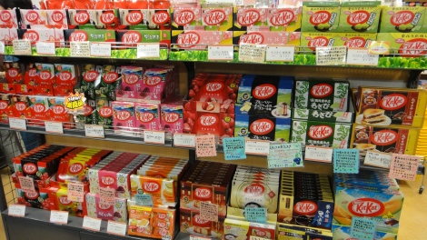 Yes, there is even a Kit Kat store in Toyko.