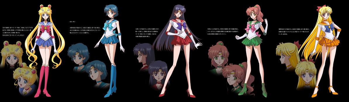 Sailor Moon, Sailor Mercury, Sailor Mars, Sailor Jupiter, Sailor Venus