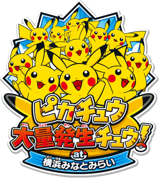 Pikachu Outbreak in Yokohama!