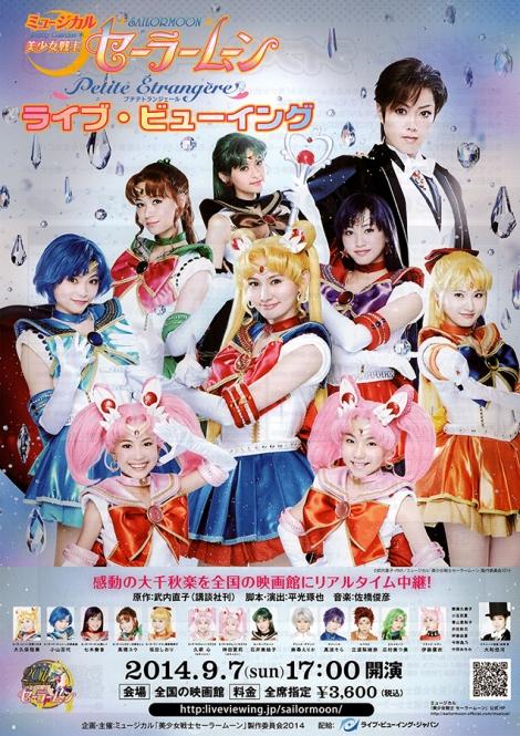 The promotional flyer for Sailor Moon: Petite Étrangère.