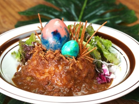 If you're feeling hungry, try the Dinosaur Nest Curry!