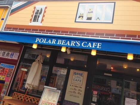 Step into the world of Shirokuma Cafe when you visit this adorable eatery in a quieter part of Tokyo.