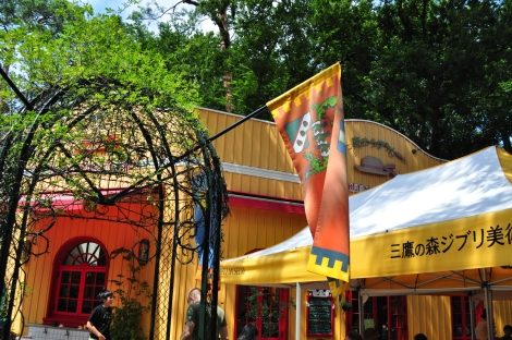 Relax at the Straw Hat Café after exploring the Ghibli Art Museum.